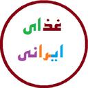 دستور آشپزی ایرانی