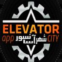 شهر آسانسور