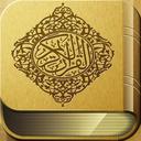 جز 30 قرآن به همراه ترتیل و ترجمه icon