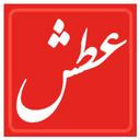 حاج حمید قلیچ خانی