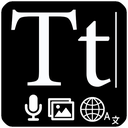 تایپیست خودکار(تایپ تصویری و صوتی)