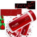 آشنایی و بررسی آزمایشات خون
