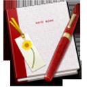 دفترچه خاطرات دیبا