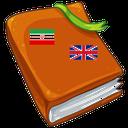 دیکشنری انگلیسی فارسی