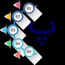 دیجی صف نسخه کلینیک