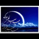 رمضان تا فطر