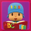 آموزش زیبای مکالمه زبان کودکان