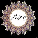 abuhamze