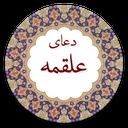 alghame