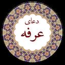 arafe