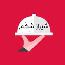 شیراز شکم-راهنمای رستوران های شیراز