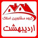 املاک اردیبهشت تهرانسر