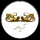 نرم افزار آریا مهر