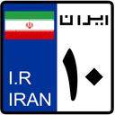 پلاک یاب ایرانی+خلافی+عیب یابی