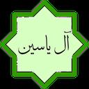 alyasin