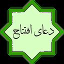 eftetah