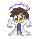 دانشمند+ویجت