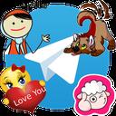 بانک جامع استیکر تلگرام+ترفند ساخت