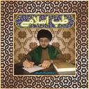 نسخه ها شفابخش طب اسلامی استادستاری