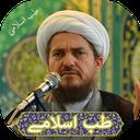 نسخه های شفا بخش استاد تبریزیان