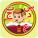 Learning Persian Alphabet