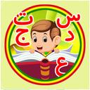 Learning Persian Alphabet