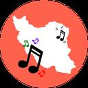ایران من(ترانه های شاد محلی)