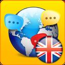 زبان انگلیسی بریتانیایی(زبان کده)