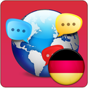 زبان آلمانی(زبان کده)
