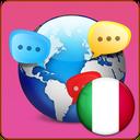 زبان ایتالیایی(زبان کده)