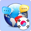 Korean(World of Languages)