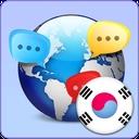 زبان کره ای(زبان کده)