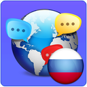 Russian(World of Languages)