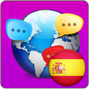 Spanish(World of Languages)
