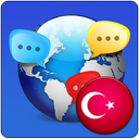 Turkish(World of Languages)