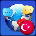 زبان ترکی(زبان کده)