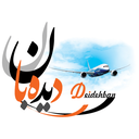 Airplane ticket booking-Deidehban