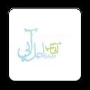Saahele Abi