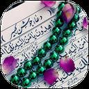 دعای جوشن کبیر (صوتی)