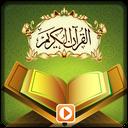 قرائت مجلسی قرآن