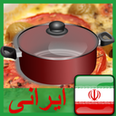 پخت انواع غذاهای ایرانی
