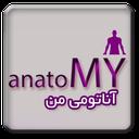 MyAnatomy