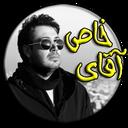 آقای خاص-همه چیز راجب محسن چاوشی
