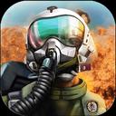 Sky Fighter Game (Phantom Bomb)