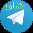 تلگرام شناور