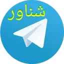 popup telegram