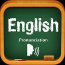 تلفظ انگلیسی