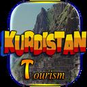 راهنمای گردشگری کردستان