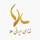 Ala Iranian Food