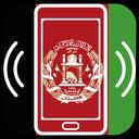 afghanistan ringtones